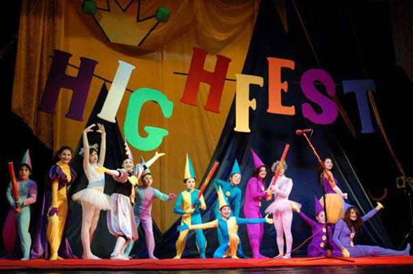 """Support to """"High Fest"""" international theatrical festival"""
